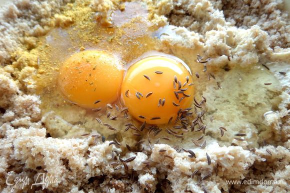 Вбить пару яиц,тмин,соль,приправы ароматные.