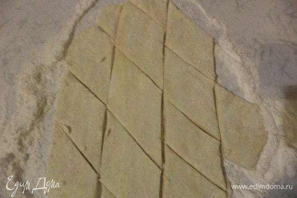 Тесто раскатать в пласт толщиной 3 - 4 мм, нарезать ромбиками.