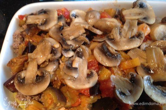 овощи и грибы.