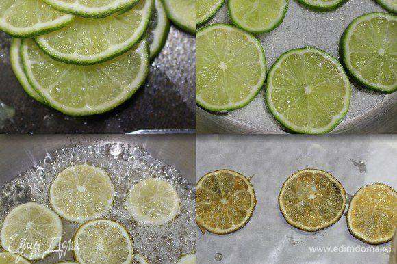 Лайм карамелизировала очень просто и быстро. 1 фрукт нарезала тонкими кружочками (чем тоньше, тем быстрее пойдет процесс). На дно самой большой (чтобы поместился весь лайм в один слой) кастрюли с толстым дном насыпала слой сахара, затем выложила лайм и снова присыпала сахаром. Поставила кастрюлю на медленный огонь (это важно, чтобы ломтики успели пустить сок) и накрыла крышкой на пару минут, чтобы верхний слой сахара быстрее растворился. Затем томила лайм в сахарной смеси без крышки до готовности, одни раз перевернув. У меня весь процесс занял минут 15-20. Готовые ломтики выложила на пергамент и дала подсохнуть. Кстати, карамелизированный лайм в отличие от апельсина и лимона играет больше декоративную роль. Он вкусный, его тоже можно есть, но кожура у него остается плотной.