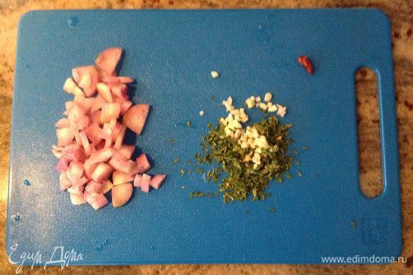 Нарезаем мелко лук и отдельно рубим чеснок с петрушкой.