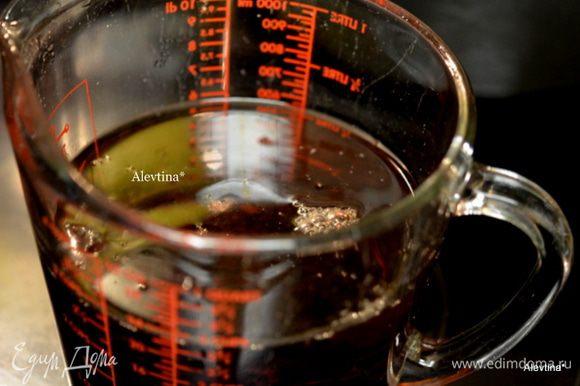 Заварить сухофрукты , апельсиновую цедру от половинки апельсина, с чаем на ночь.