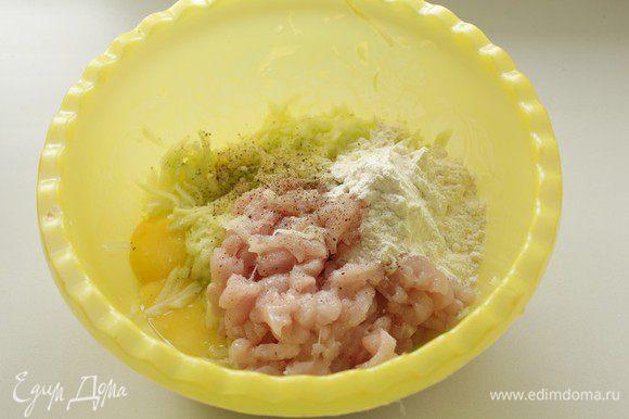 Куриное филе порезать мелкими кубиками. Кабачок натереть на крупной терке, лишнюю жидкость отжать. Добавить яйца, муку, соль, перец.