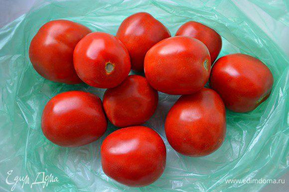 Подготовить помидоры, помыть, обсушить.