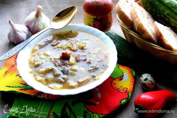 Мы очень любим грибной суп,присоединяйтесь и ВЫ)))