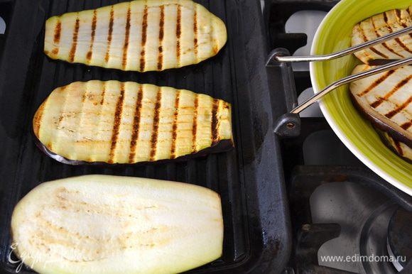 Обжарить на сковороде гриль по 2-3 минуты с каждой стороны. Отложить в сторону! Возможно, вам не понадобятся ВСЕ баклажаны...