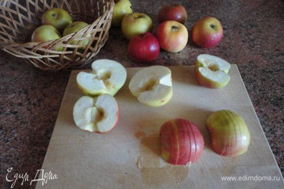 Подготовить яблоки. Разрезать их пополам, вынуть серединки, каждую половинку положить срезом вниз и нарезать тонкими ломтиками.