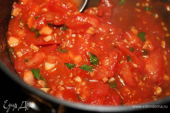 Чеснок порубить мелко, помидорки порезать кубиком. И вместе потушить буквально 3 минуты. Добавить чайную ложку томатной пасты без сахара. Соус готов. Добавляем рубленый базилик.