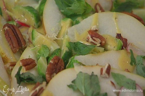 Посыпать салат базиликом и орехами.