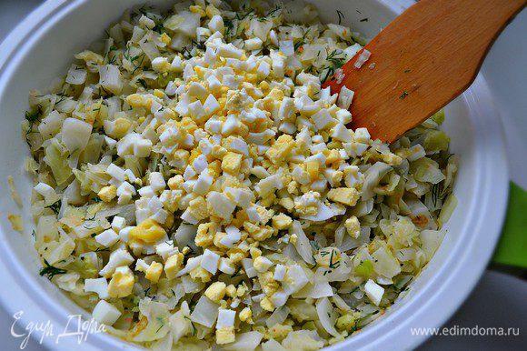 Добавить яйца вместе с порубленным свежим укропом к капусте. Слегка подсолить и хорошо перемешать.