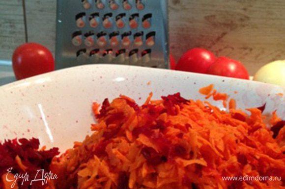 В это время трем на терке морковь и свеклу