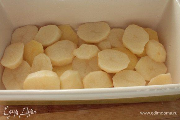Картофель почистить,нарезать тонкими ломтиками.В форму для запекания (у меня керамическая) выкладываем половину картофеля .