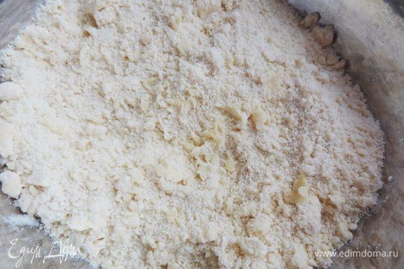 Холодное масло растираем руками с сахаром, ванилином солью, разрыхлителем и мукой до получения крошки.