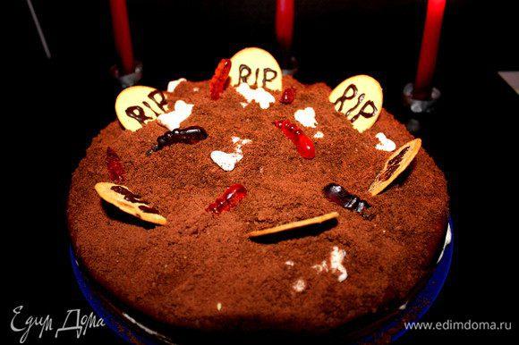 """На печенье, похожее на надгробные плиты(овальное или прямоугольное) , рисуем с помощью шприца с растопленным горьким шоколадом слово """"RIP"""" и ставим на минуту в холодильник. Сверху на торт также выкладываем жевательный мармелад """"червячки"""" и """"косточки"""". Приятного аппетита и веселого Хеллоуина!!!"""