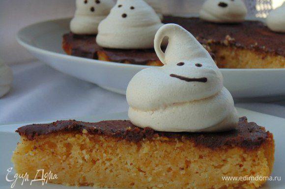 Приятного аппетита! Веселого Хеллоуина!