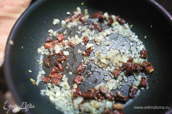 Лук мелко порезать и пассеровать на масле, в конце добавить нарезанные мелко томаты.