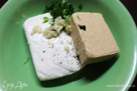 Для начинки смешиваем пачку творога (у меня был обезжиренный), плавленый сыр, давленный чеснок и рубленную зелень. Солим и перчим по вкусу.