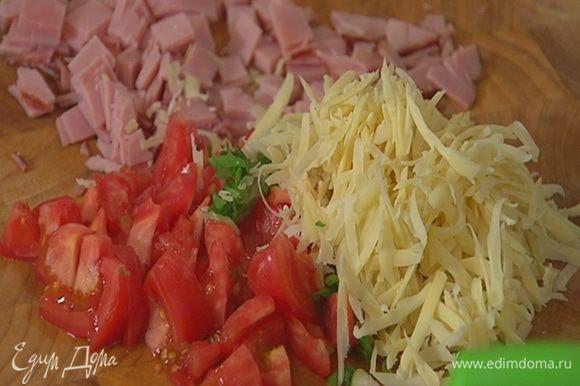 Сыр натереть на крупной терке и перемешать с помидорами, луком и ветчиной.