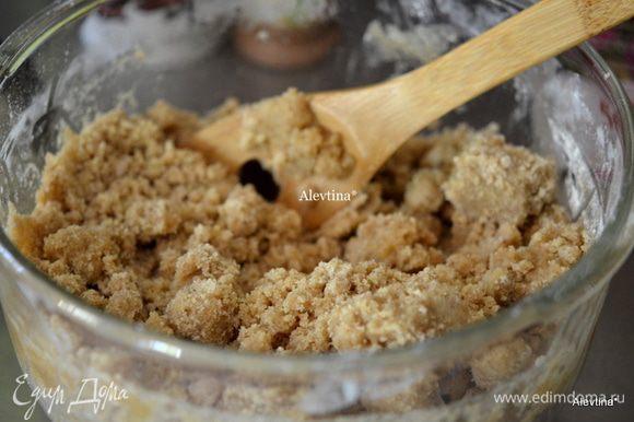 Затем добавим теплое сливочное масло и перемешаем деревянной ложкой или руками в крошку.