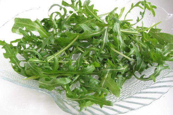 Листья салата, у меня была рукола (подойдет любой салат), вымыть, обсушить и разложить на блюде.