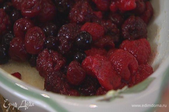 Керамическую форму для выпечки смазать сливочным маслом, посыпать оставшимся сахаром и выложить ягоды.