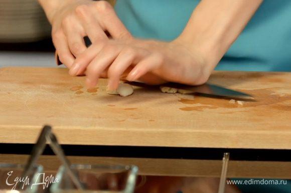 Почистить и крупно нарезать чеснок.