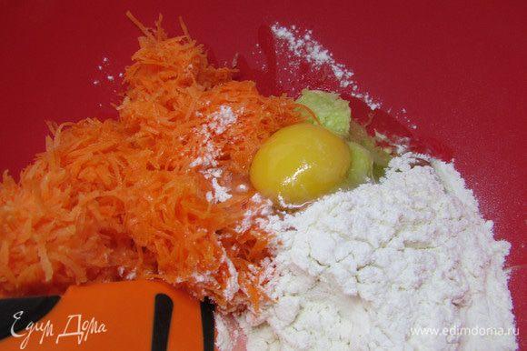 Кабачки и морковь хорошо отжать от сока. В миске соединить овощи, добавить яйцо, растительное масло и муку. Замесить тесто.