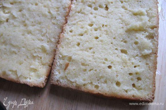 Разрезать бисквит на 3 части вдоль. Пропитать их хорошо сиропом для пропитки.