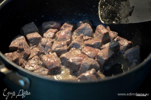 Говядину посолить и поперчить. Обжарить говядину на горячей сковороде с растительным маслом до коричневого цвета.