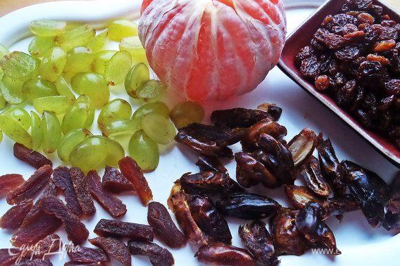 Если виноград крупный-разрезать пополам. Финики,курагу поделить на кусочки. Я их с ягодами годжи промыла в горячей воде,чтобы они слегка распарились.