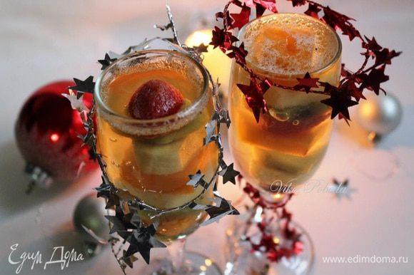 Приятных и легких вам праздников!