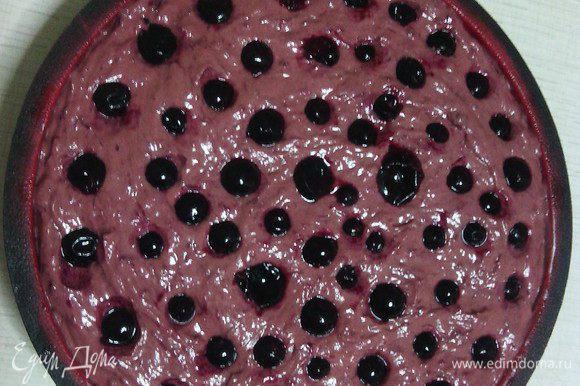 Тесто выложить в смазанную маслом форму, сверху насыпать смородину, чуть утопить ее.