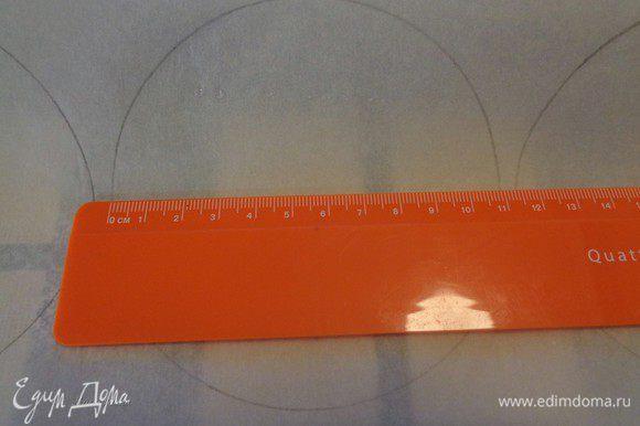 Вырезать из пекарской бумаги 2 круга диаметром 19 см для больших елочек и 6 кругов диаметром 11 см - для маленьких елочек.