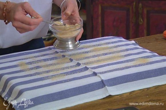 На рабочей поверхности расстелить полотенце и присыпать его коричневым сахаром.