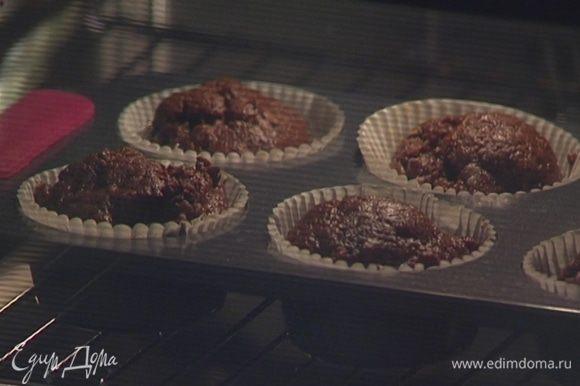 Шоколадное тесто выложить в бумажные вкладыши и выпекать капкейки в разогретой духовке 20–25 минут.