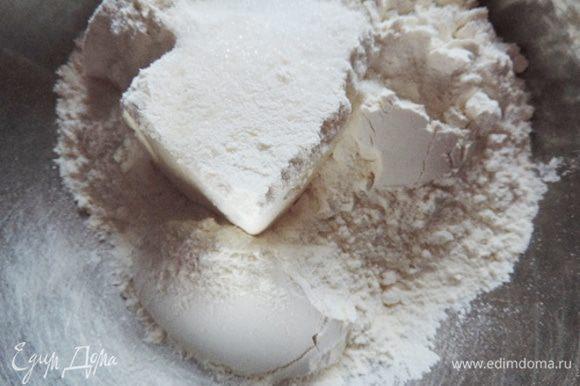 Теперь можно заняться тестом. Муку с солью, разрыхлителем, маргарином (при желании можно заменить сливочным маслом) и сахаром растереть руками до образования мелкой крошки.