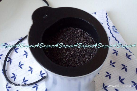 Для начинки: мак смолоть на кофемолке.