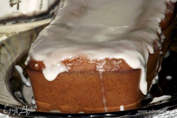 Кекс лучше подавать на следующий день. Ароматы специй еще сильнее «раскроются» и его легко будет нарезать порционными кусочками. Приятного чаепития!