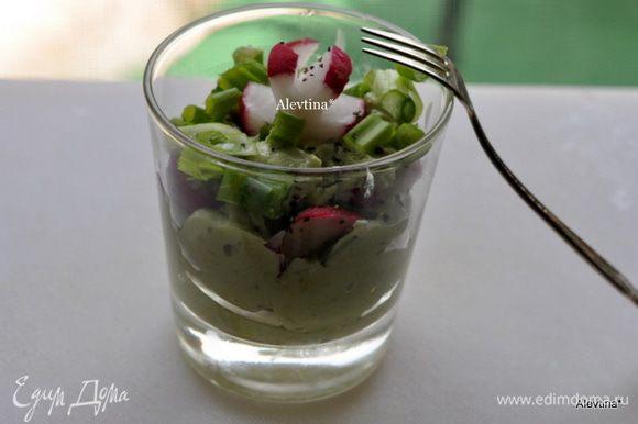 Выложить в стеклянную емкость смесь авокадо, добавить редис дольками или кружками, сверху украсить зеленым луком мелко порезанным и редиской в виде цветка. Приятного аппетита.