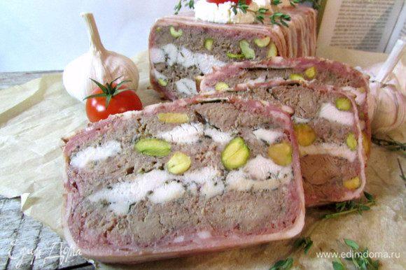 Снять гнёт, перевернуть террин на блюдо и нарезать ломтиками. Приятного аппетита!