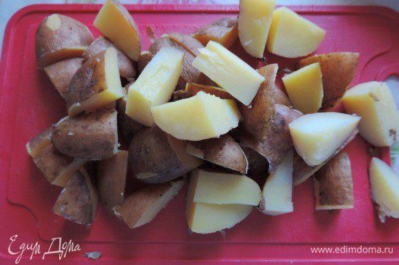Картофель тщательно моем и отвариваем в кожуре до готовности. Я рекомендую сделать это заранее, тогда времени на приготовление блюда потребуется совсем немного. Отварной остывший картофель нарезаем на крупные кусочки. Я каждую картофелину разрезала на 8 частей.