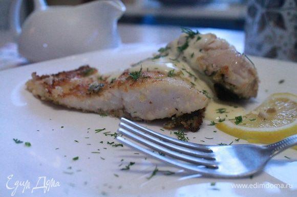 Достаньте рыбу из духовки, разложите по тарелкам и полейте соусом. Угощайтесь!