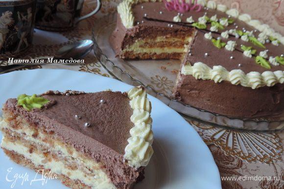 Торт легко и аккуратно режется на порционные кусочки. Приятного аппетита!!!