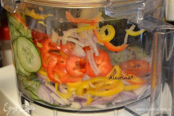 Количество таких овощей, как огурец и красный лук на выходе должно получится по 1 стакану, а перца сладкого на выходе по 1/4 стакана каждого цвета. Порезать вручную или применить технику.