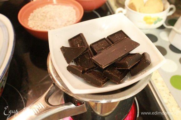 На водяной бане растопить горький шоколад. Маленькие бумажные формочки поставить на плоскую тарелку. Маленькой кисточкой для рисования обмазать растопленным шоколадом формочки изнутри. Убрать в холодильник. Минут через 15-20 достать формочки из холодильника и нанести еще один слой шоколада. Снова убрать в холодильник.