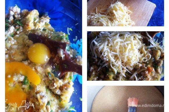 К фаршу добавляем 2 яйца, перемешиваем и в конце добавляем тертый сыр. Подготовим форму, застелить дно формы пекарской бумагой и обмазать бока растительным маслом.