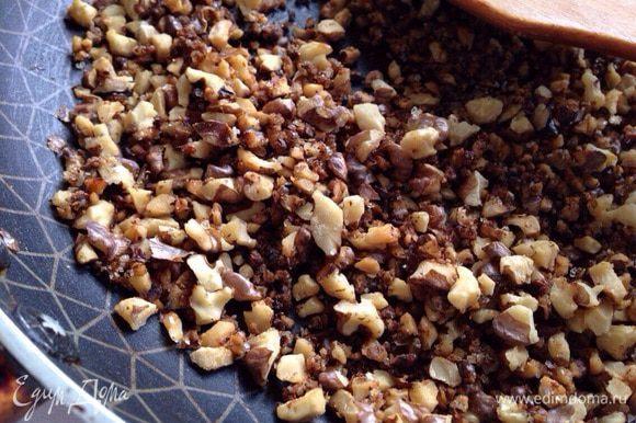 Орехи измельчить ножом. Затем прожарить минуту-две на раскаленной сковороде, добавить 2 чайные ложки сахар и еще прожарить 1-2 минуты.