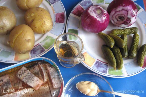 Картошка селедка лук уксус салат