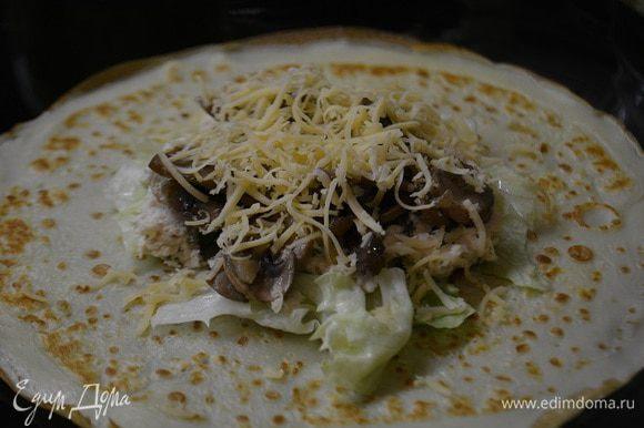 Сборка: на середину готового блинчика уложить лист айсберга, куриную начинку, грибную начинку и посыпать сыром.