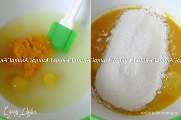 Теперь займемся блинами. Смешать в миске теплую сыворотку, тыквенное пюре, соль, сахар, соду и яйца. Добавить просеянную муку.